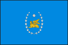 IMCS Flag (Click to enlarge)